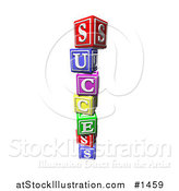 Illustration of a Stack of Colorful Toy Alphabet Blocks Spelling out Success by AtStockIllustration
