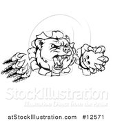 Vector Illustration of a Black and White Vicious Aggressive Bear Mascot Slashing Through a Wall with a Bowling Ball in a Paw by AtStockIllustration