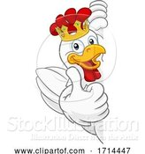 Vector Illustration of Cartoon King Chicken Rooster Cockerel Bird Crown Cartoon by AtStockIllustration