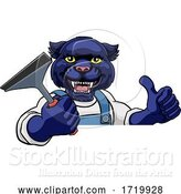 Vector Illustration of Cartoon Panther Car or Window Cleaner Holding Squeegee by AtStockIllustration