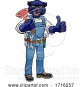 Vector Illustration of Cartoon Panther Plumber Mascot Holding Plunger by AtStockIllustration