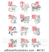 Vector Illustration of Chinese New Year Zodiac Animals and Signs by AtStockIllustration