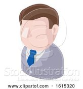 Vector Illustration of Office Guy Avatar People Icon by AtStockIllustration